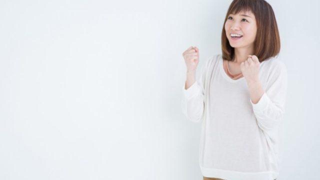 女性がどうでもいい男にとる態度9選|LINEやデート前に見抜く方法